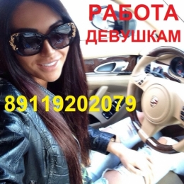 Модель 89119224377 Танцовщица Массажистка